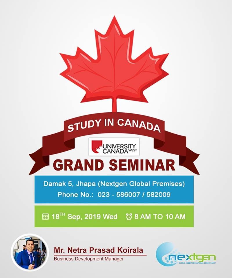 Grand Seminar in Damak